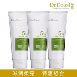 【Dr.Douxi朵璽】 杏仁酸5%煥膚無