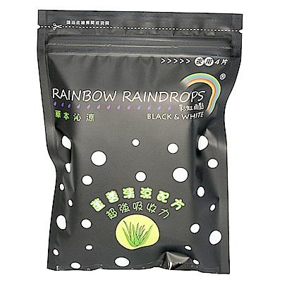 彩虹雨點 草本沁涼夜用衛生棉29cm(4片x16包/組)