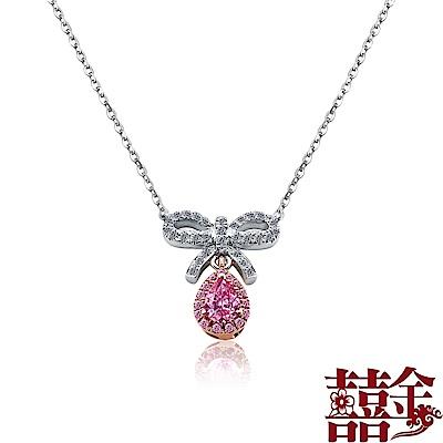 囍金 甜美蝴蝶結 鑽石粉寶石18K金項鍊