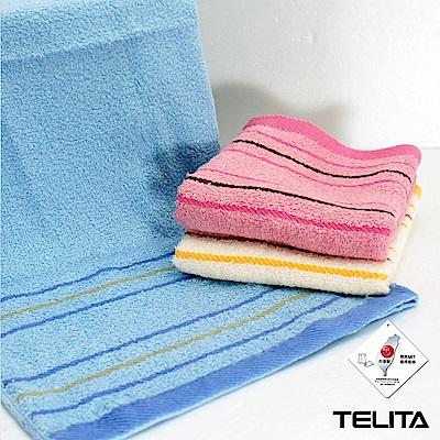 TELITA 靚彩條紋易擰乾毛巾(3入組)