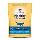 Wellness 健康均衡 成貓 經典美味食譜 5磅