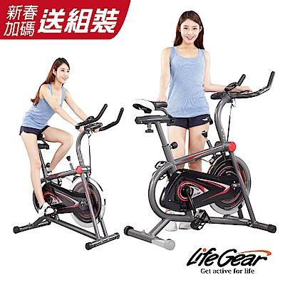 【來福嘉 LifeGear】27015 SPIN15超?音飛輪競賽車