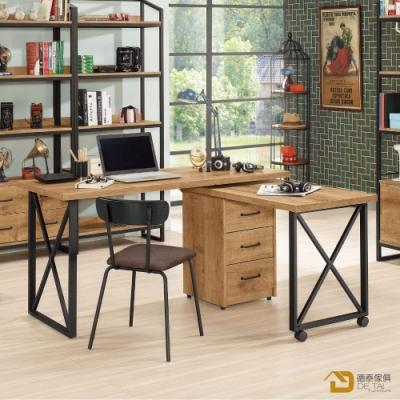 D&T 德泰傢俱 Bronx5尺多功能旋轉桌 寬151.5X深130.5X高75.5(公分)