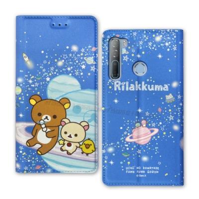 日本授權正版 拉拉熊 HTC Desire 20 Pro 金沙彩繪磁力皮套(星空藍)