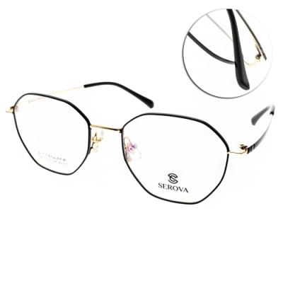 SEROVA眼鏡 β鈦材質 俏皮多邊框款/黑-金 #SC172 C7