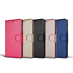 MI 紅米 Note 7 側掀式磁扣蠶絲紋皮套 5色