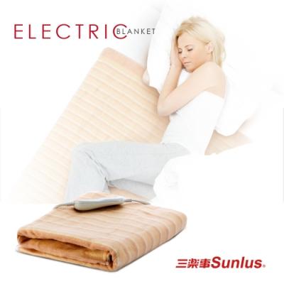 Sunlus三樂事 可水洗輕薄單人電熱毯-SP2701 (速)