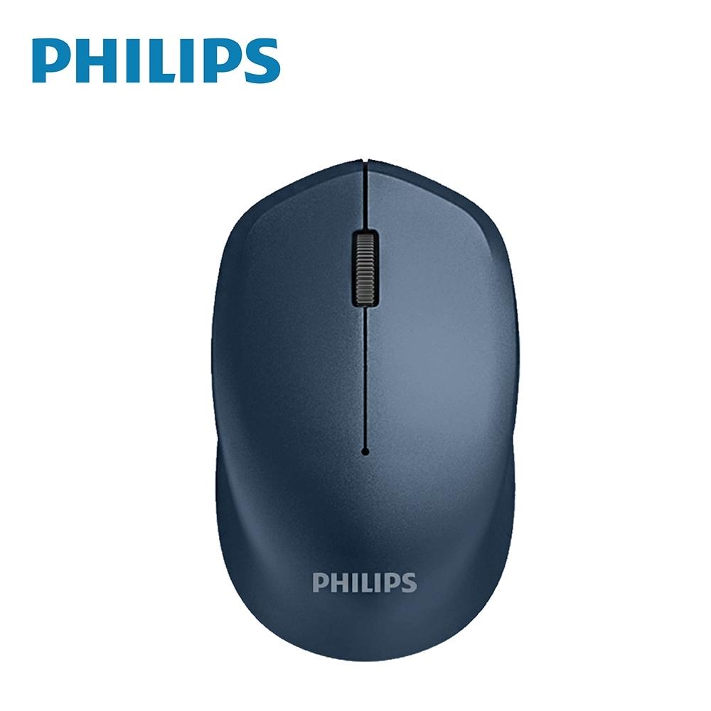 PHILIPS 飛利浦 2.4G無線滑鼠/藍 SPK7344U