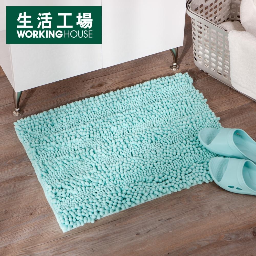 【限量商品*加購中-生活工場】雪尼爾超吸水浴墊-森林綠4560