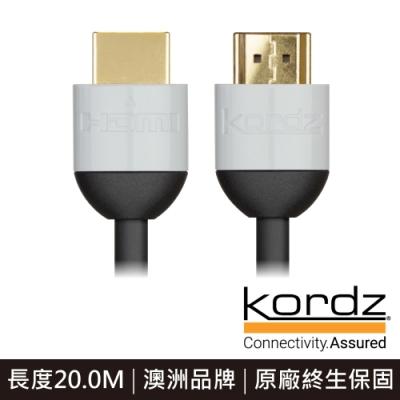 Kordz PRO HDMI線 商用系列(PRO-20M)