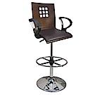 棋格曲木扶手皮墊高吧椅 洽談椅 電腦椅