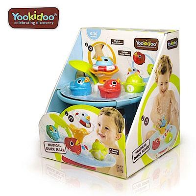 Yookidoo 以色列 洗澡/ 戲水玩具 - 音樂小鴨噴泉