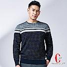 Christian 魅力曲線款提花圓領毛衣_丈青(VW771-58)
