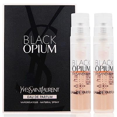 YSL BLACK OPIUM 黑鴉片女性淡香精 1.2ml*2入
