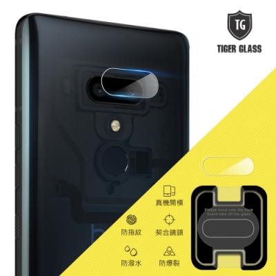 T.G HTC U12+ 鏡頭鋼化玻璃保護貼 鏡頭貼 保護貼 鏡頭鋼化膜