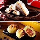 紅豆食府 喜從甜降3入組(菠蘿土鳳梨酥8入+原味娃娃酥2盒)