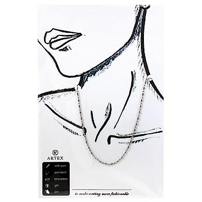 ARTEX accessory長短珠項鍊