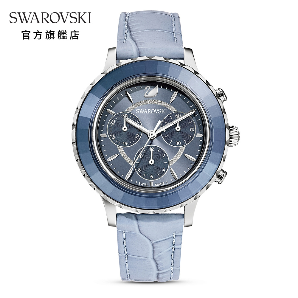 SWAROVSKI 施華洛世奇 OCTEA LUX CHRONO 藍色鱷魚浮雕三眼真皮手錶