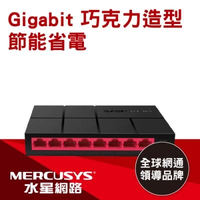 Mercusys水星網路 MS108G 8埠 10/100/1000Mbps交換器乙太網路RJ45埠