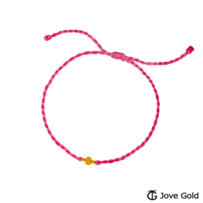 Jove gold漾金飾 蜜糖黃金繩手鍊-粉