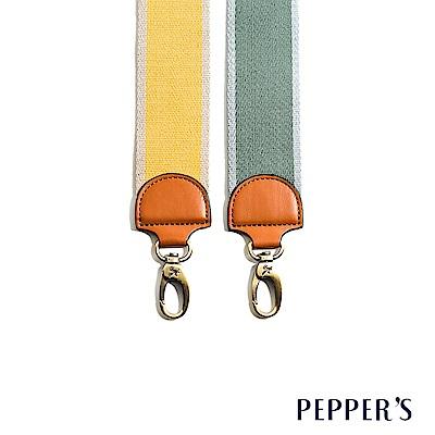 PEPPER`S 撞色編織斜揹帶 - 2色