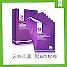 Dr.Hsieh 胜肽V型緊緻面膜(6片/盒)