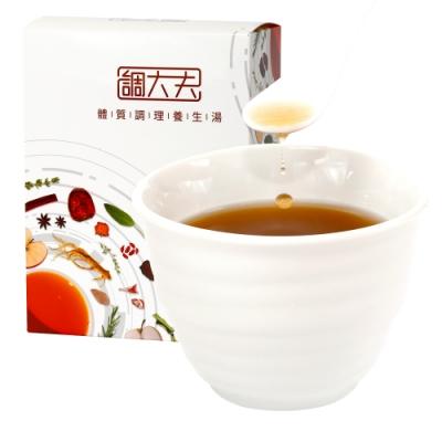TIAO DAFU 調大夫 暖陽羊骨湯 5包/盒(去油 健康低卡)