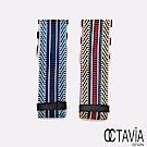 OCTAVIA 8 - NEW LOOK 民族風直斜線宽織帶肩背帶