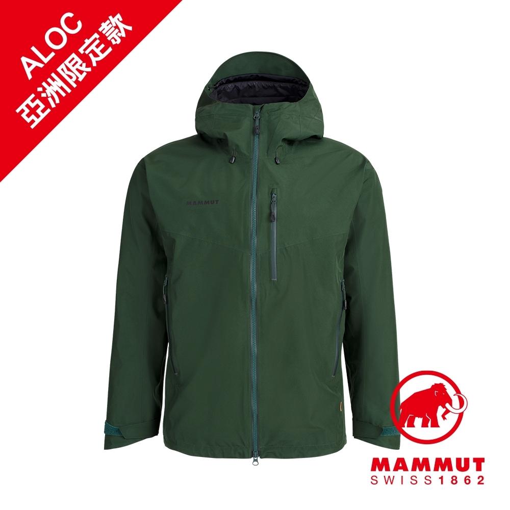 【Mammut 長毛象】Ayako Pro HS Hooded Jacket AF GTX 防水連帽外套 綠樹林 男款 #1010-27550(*網路限定款)