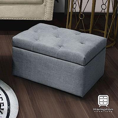 漢妮Hampton-莫里斯拉扣儲物椅凳(小)-灰
