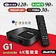 [館長推薦]RockTek 雷爵 G1 Android TV授權 4K HDR 電視盒 product thumbnail 1