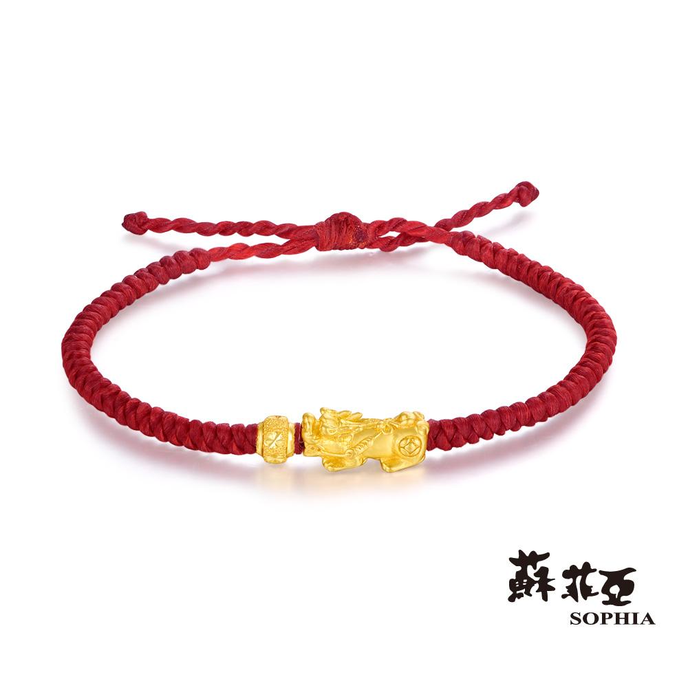 蘇菲亞SOPHIA - 開運系列貔貅黃金手環(紅)