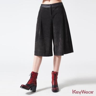 KeyWear奇威名品    歐風顯瘦棉絨寬褲-墨綠色