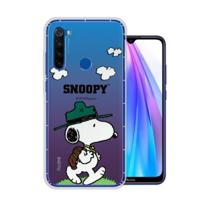 史努比/SNOOPY 正版授權 紅米 Note 8T 漸層彩繪空壓手機殼(郊遊)