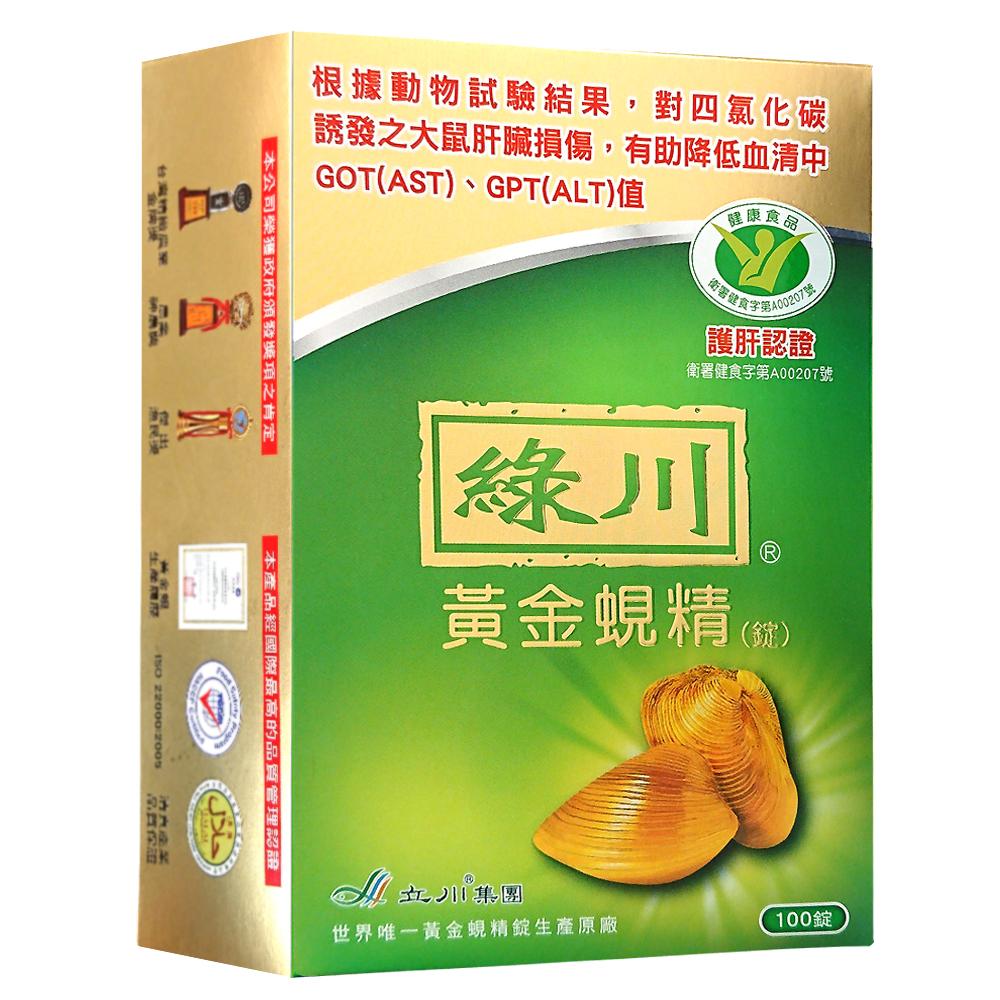 綠川 黃金蜆精錠 100錠/盒 X4盒