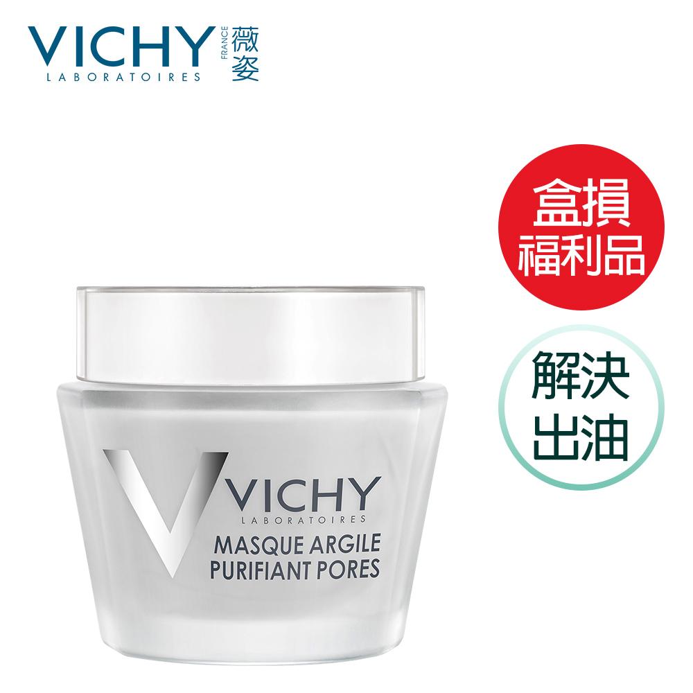 VICHY薇姿 深呼吸火山白泥淨化面膜 75ml(盒損福利品)
