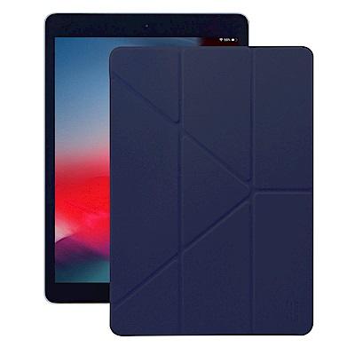Xmart  2019 Apple iPad Air 10.5吋 清新簡約超薄Y折皮套