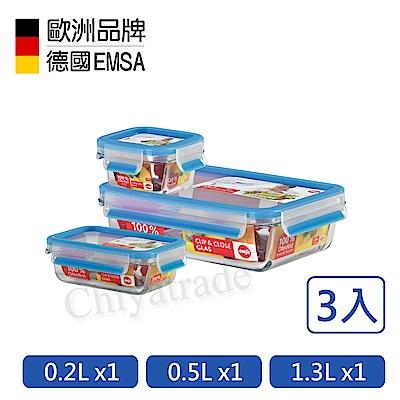 德國EMSA 專利上蓋無縫頂級 玻璃保鮮盒(3入組)0.2+0.5+1.3L
