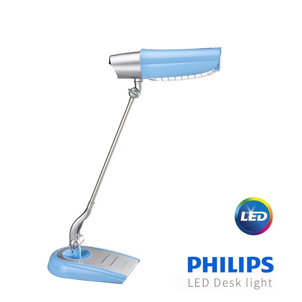 【飛利浦 PHILIPS LIGHTING】美光廣角護眼LED檯燈 FDS980-天空藍