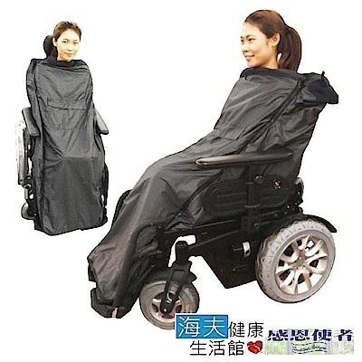 電動代步車 輪椅用保暖罩 睡袋