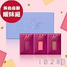 【獨家新色自戀曖昧】1028 拼妝盤精巧版(紫藤)+腮紅(3色任選)