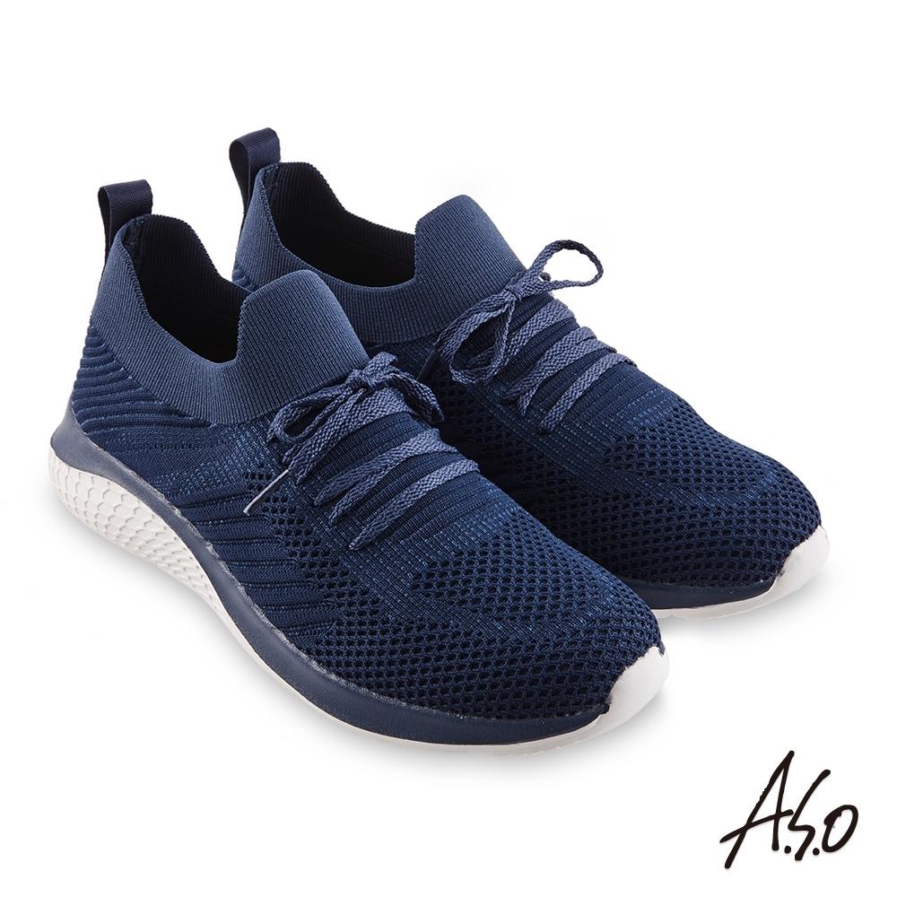 A.S.O 活力雙核心針織鞋帶休閒鞋-藍色