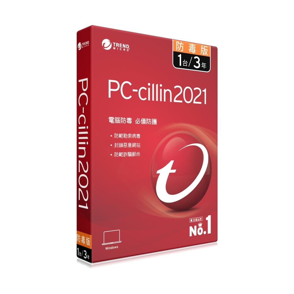 趨勢 PC-cillin 2021 三年一台 標準版 (防毒版)