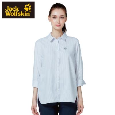 【Jack Wolfskin 飛狼】女 排汗快乾條紋襯衫 長版『淺灰條』