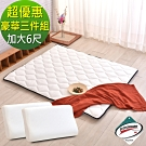 (Yahoo優惠組)加大6尺-LooCa 3M防潑水-超厚8cm兩用日式床墊