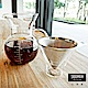 仙德曼SADOMAIN 八杯咖啡濾泡壺1000ml(34oz/8Cup) product thumbnail 2