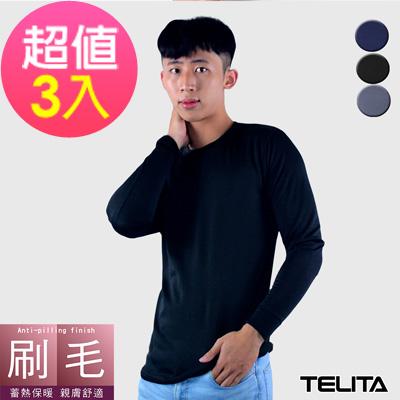 (超值3件組)型男刷毛蓄熱保暖長袖T恤 圓領休閒T恤 TELITA 男內衣