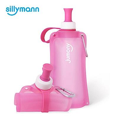 韓國sillymann-簡約便攜捲式鉑金矽膠水瓶-550ml-甜心粉