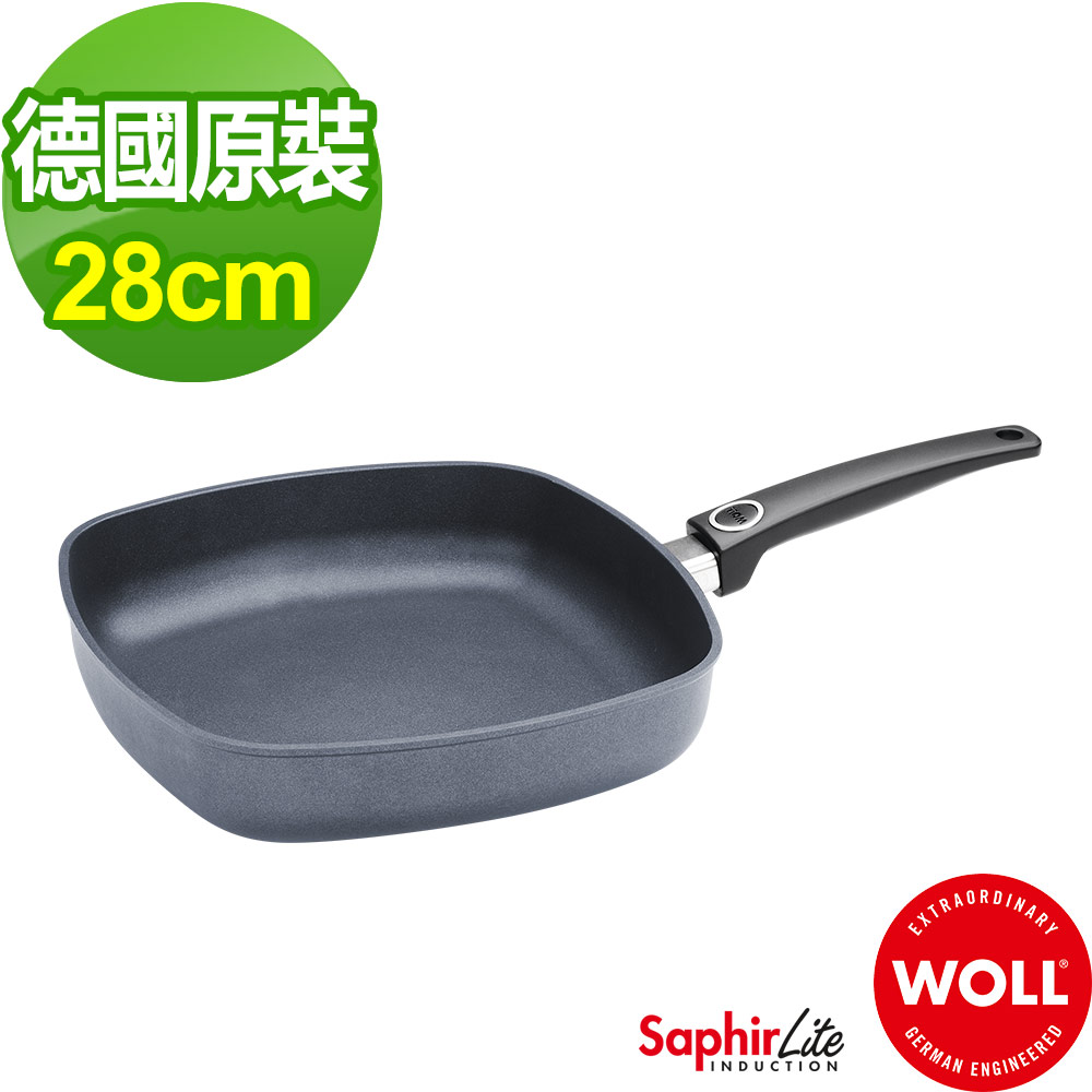 德國 WOLL Saphir Lite藍寶石輕巧系列 28cm方形深鍋(不含鍋蓋)