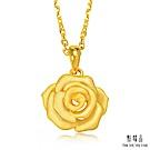 點睛品 華麗玫瑰日常穿搭黃金吊墜 _計價黃金